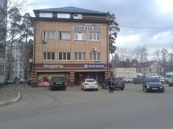 Бизнес-центр Эксперт