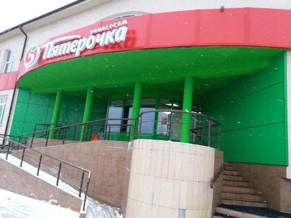 Торговый центр на ул. Советская, 20А