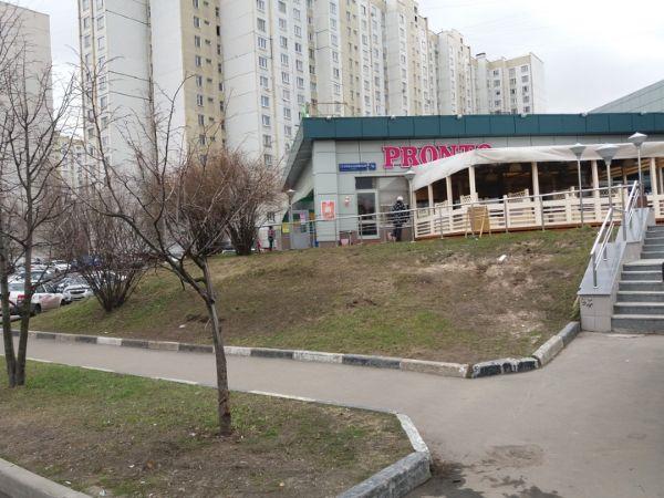 Торговый центр Слава