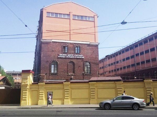Офисно-складской комплекс Партнер