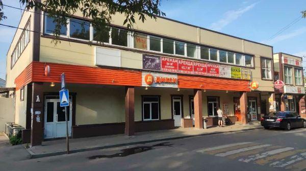 Торговый центр на ул. Серова, 15с2