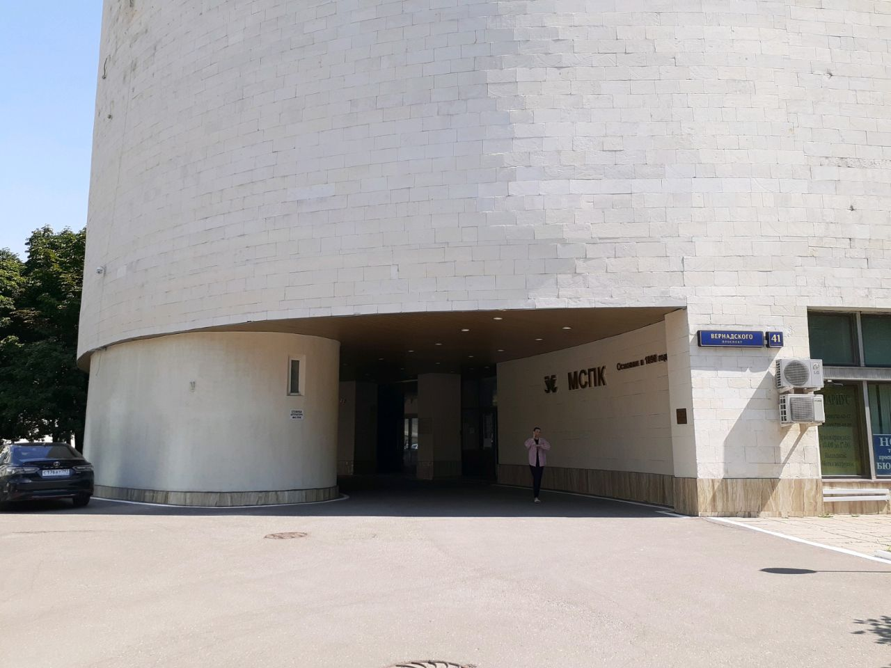 Бизнес Центр на проспекте Вернадского, 41с1