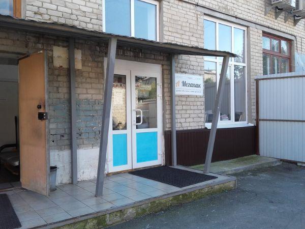 Офисное здание на ул. Пархоменко, 54