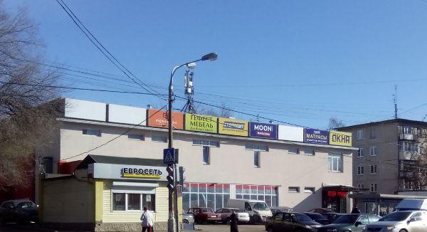 Торгово-офисный комплекс Гефест