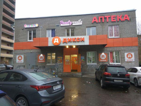 Торгово-офисный комплекс на ул. Варшавская, 23а