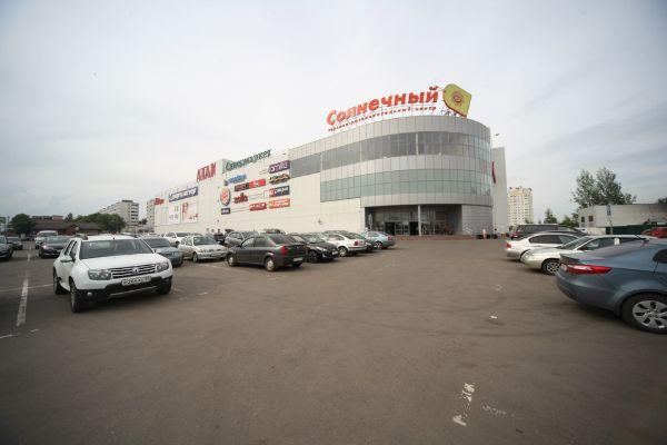 Торгово-развлекательный центр Солнечный