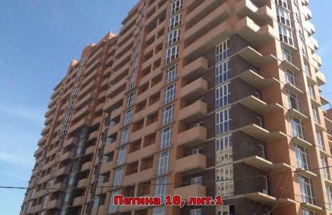 жилой комплекс Екатеринодар (Архитектора Петина)