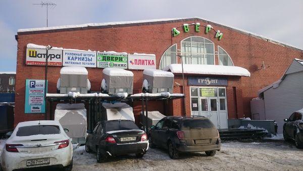 Торговый центр на Новорязанском шоссе, 3А