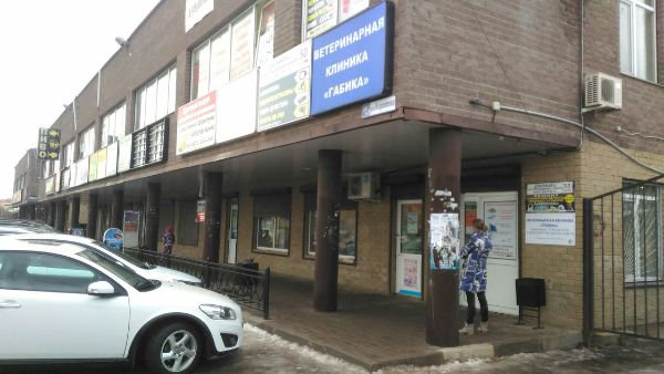 Торгово-офисный комплекс на ул. Королёва, 4с1
