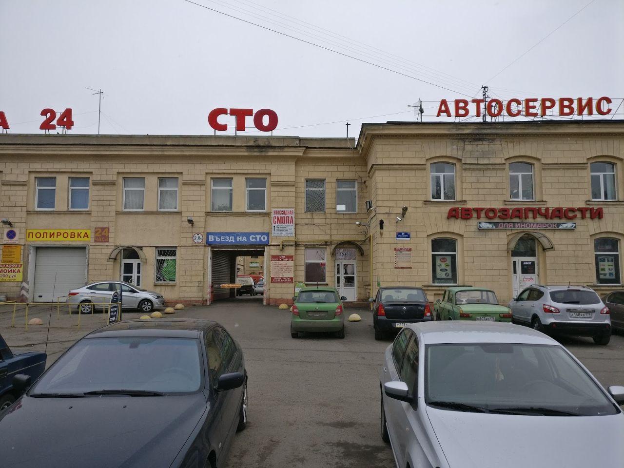 аренда помещений в БЦ на ул. Савушкина, 89