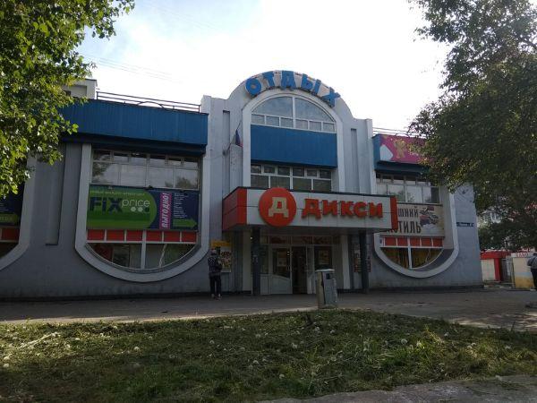 Торговый центр Отдых