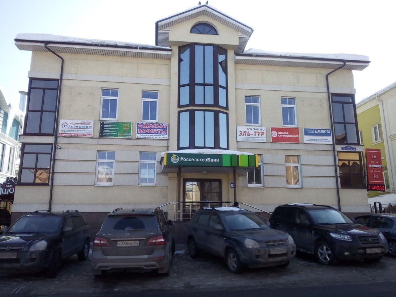 Бизнес Центр на ул. Рогожская, 85