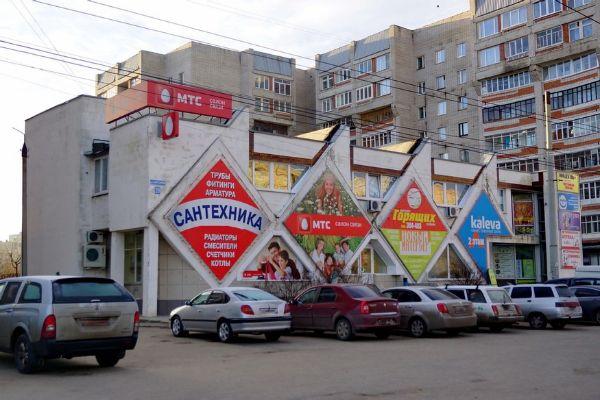 Торгово-офисный комплекс на ул. Комиссарова, 20