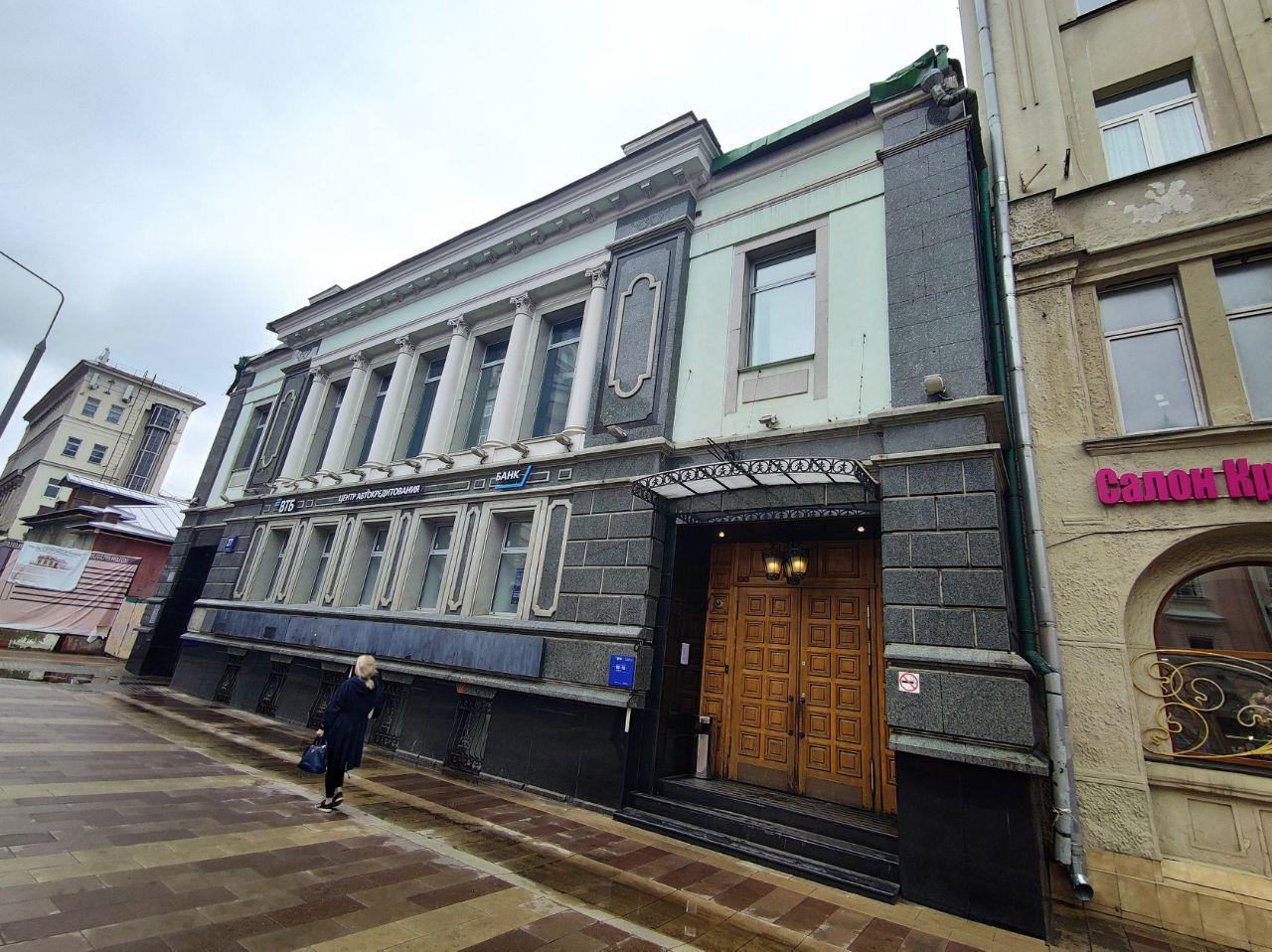 аренда помещений в БЦ на ул. Долгоруковская, 27с1