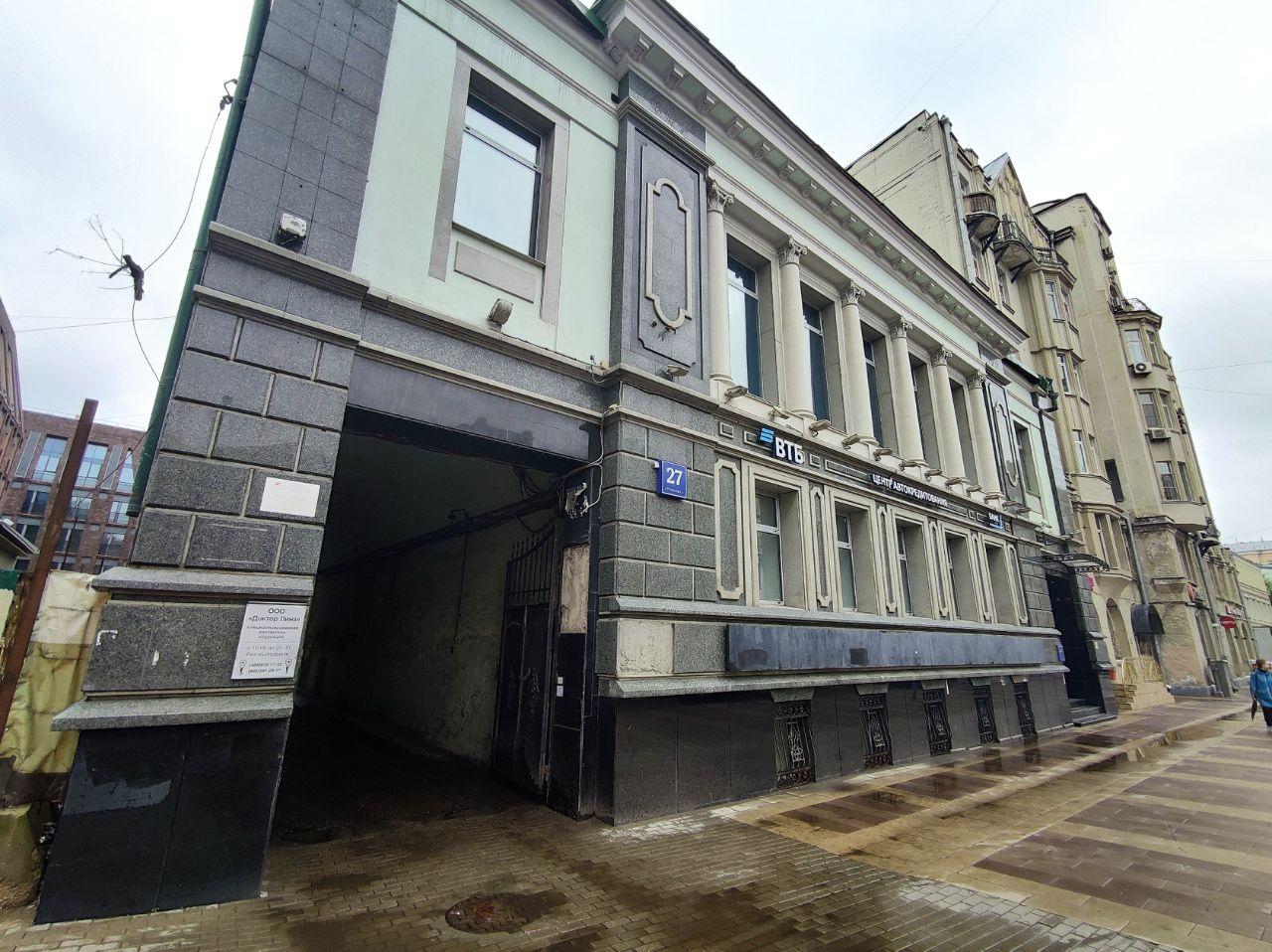 продажа помещений в БЦ на ул. Долгоруковская, 27с1