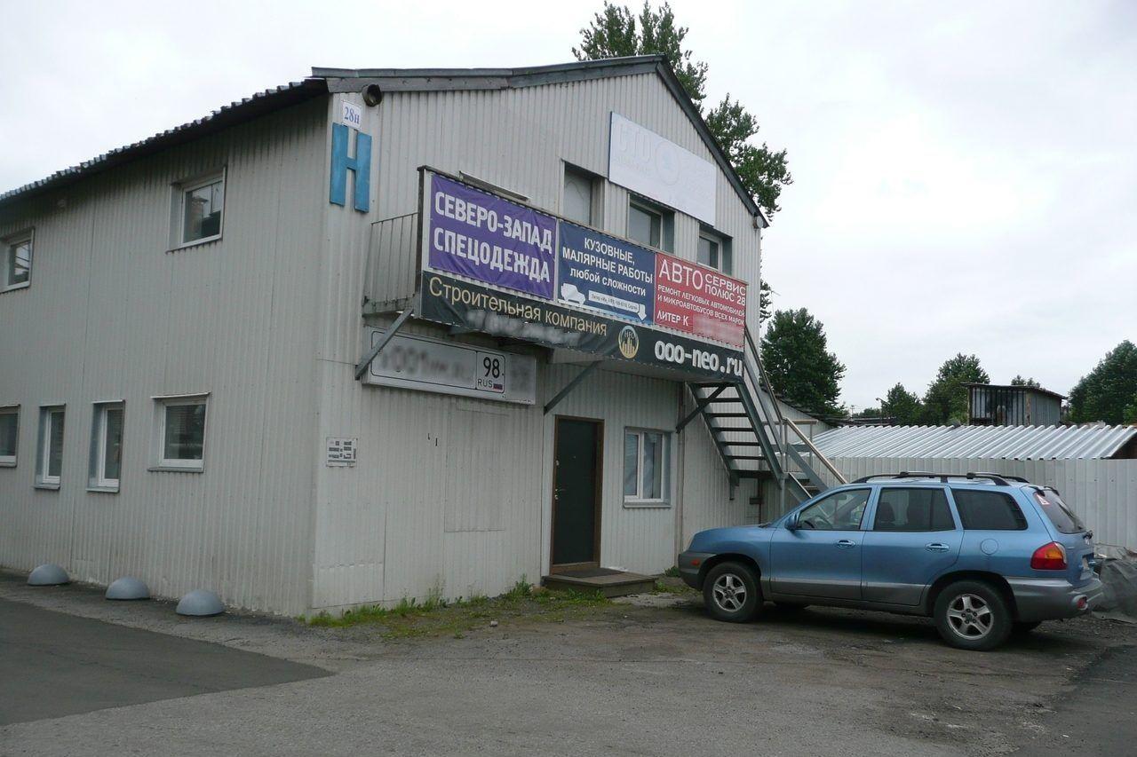 Бизнес Центр Полюстровский 28