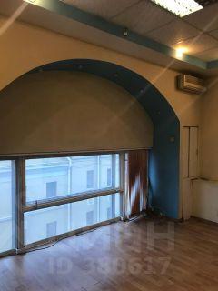 Аренда офиса в москве со стеклопакетами коммерческая недвижимость в новостройках екатеринбурга