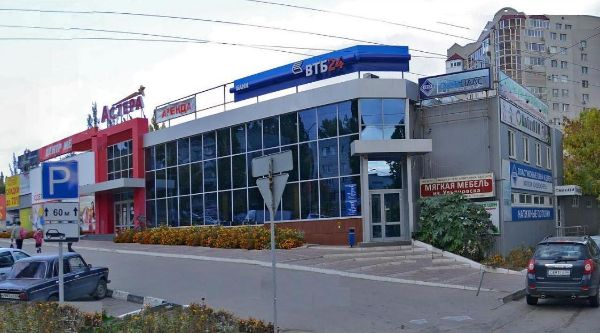 Торговый центр Астера