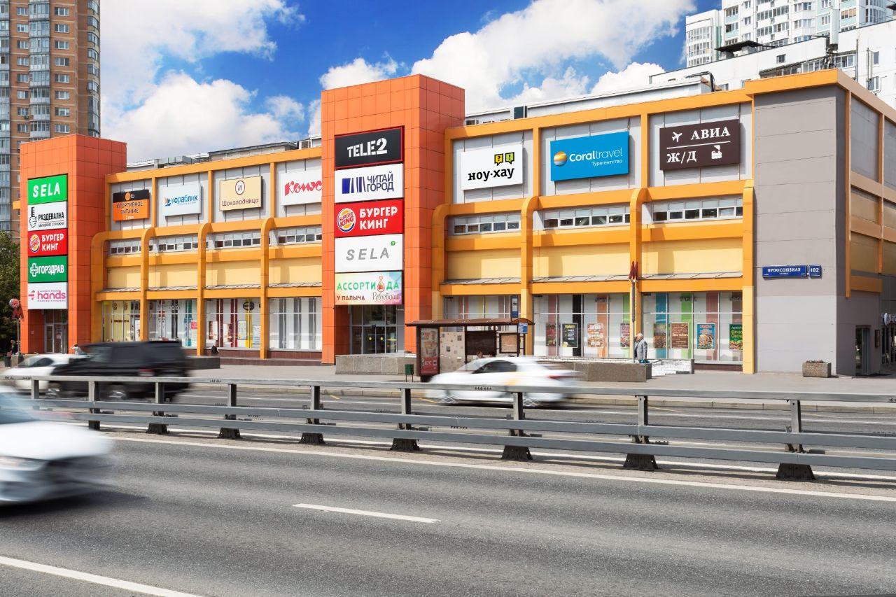 Торговом центре Ареал