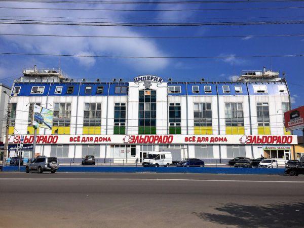 Торгово-офисный комплекс Империя