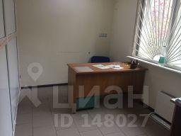 Готовые офисные помещения Новобутовская улица Аренда офиса 15 кв Мценская улица
