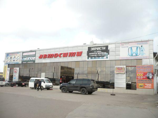 Специализированный торговый центр Автосити