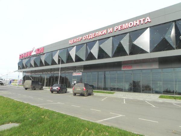 Специализированный торговый центр Грани 2 км