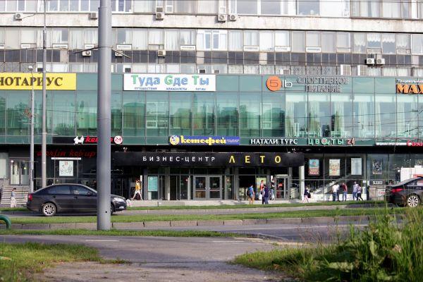 Бизнес-центр Лето
