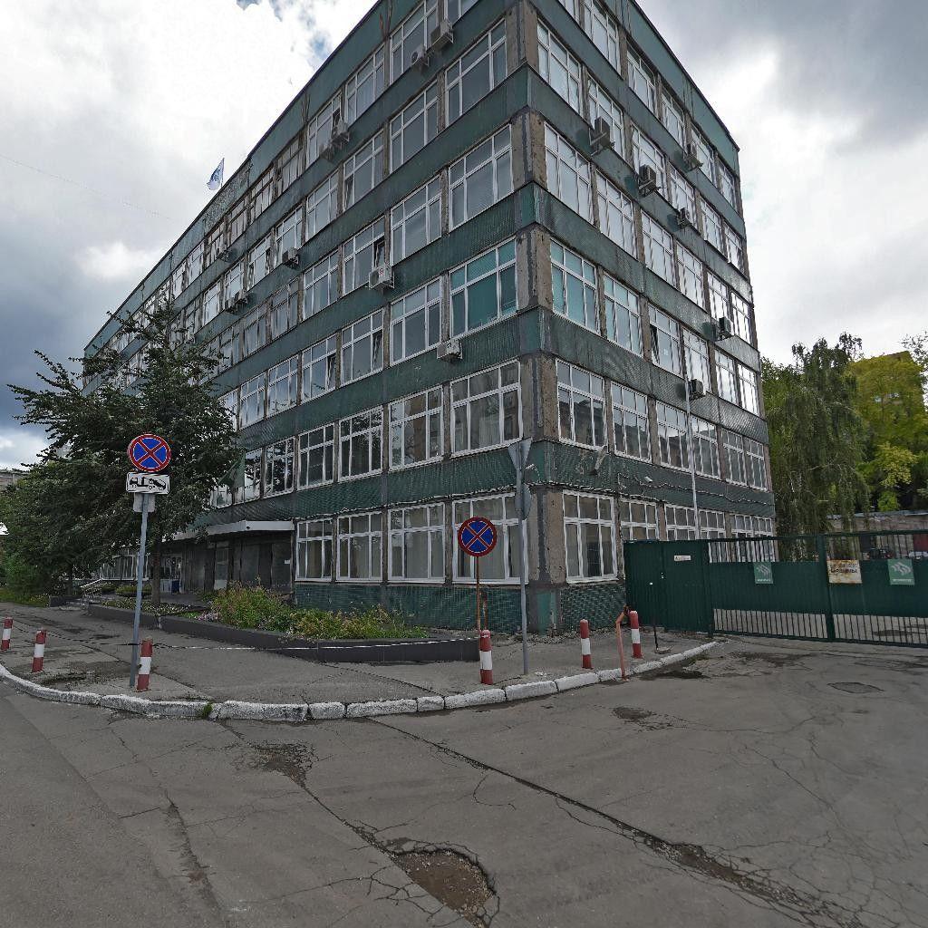 Сайт коммерческой недвижимости самара доска объявлений красноярск коммерческая недвижимость