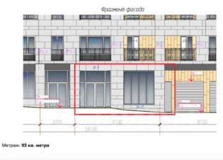 Готовые офисные помещения Полоцкая улица Аренда офиса 15 кв Барклая улица