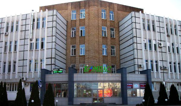 Бизнес-центр Компас