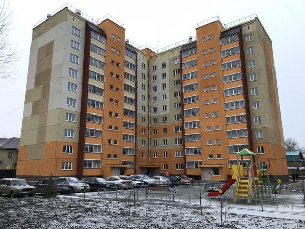 1-я Фотография ЖК «Новороссийский»