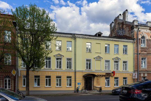 Бизнес-центр на ул. Большая Московская, 24
