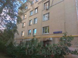 Документы для кредита в москве Раевского улица 3 ндфл 2013 скачать бланк