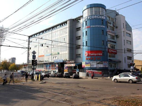 Торгово-офисный комплекс Бутусовский