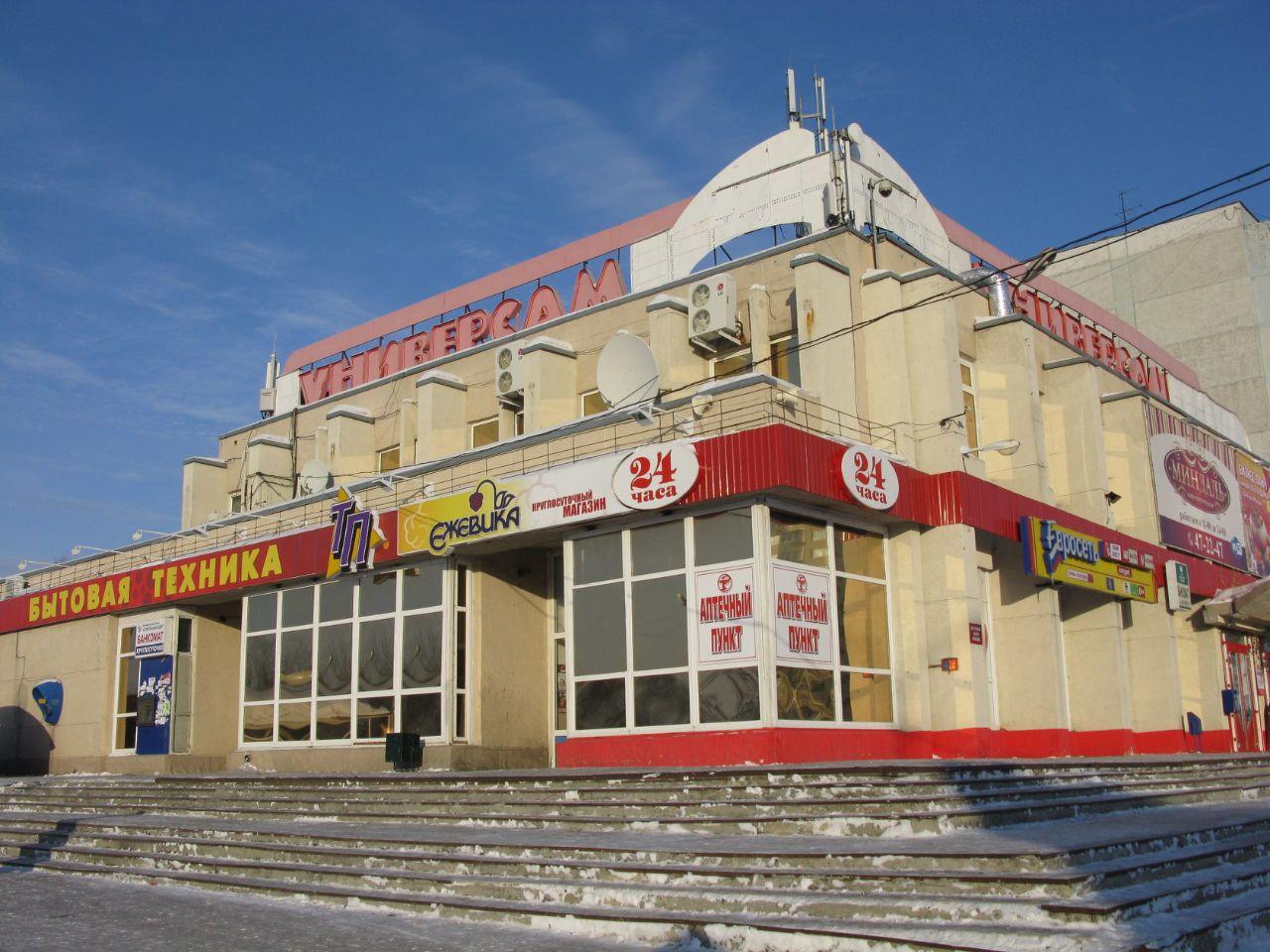 ТЦ Ежевика