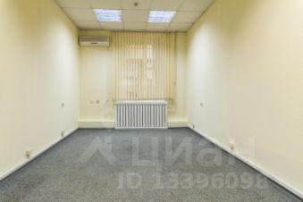 Аренда офиса 12-15 кв.м метро третьяковская, н коммерческая недвижимость в липецке бунина