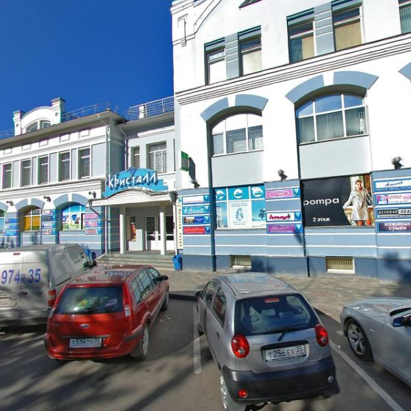 Торгово-офисный комплекс Кристалл