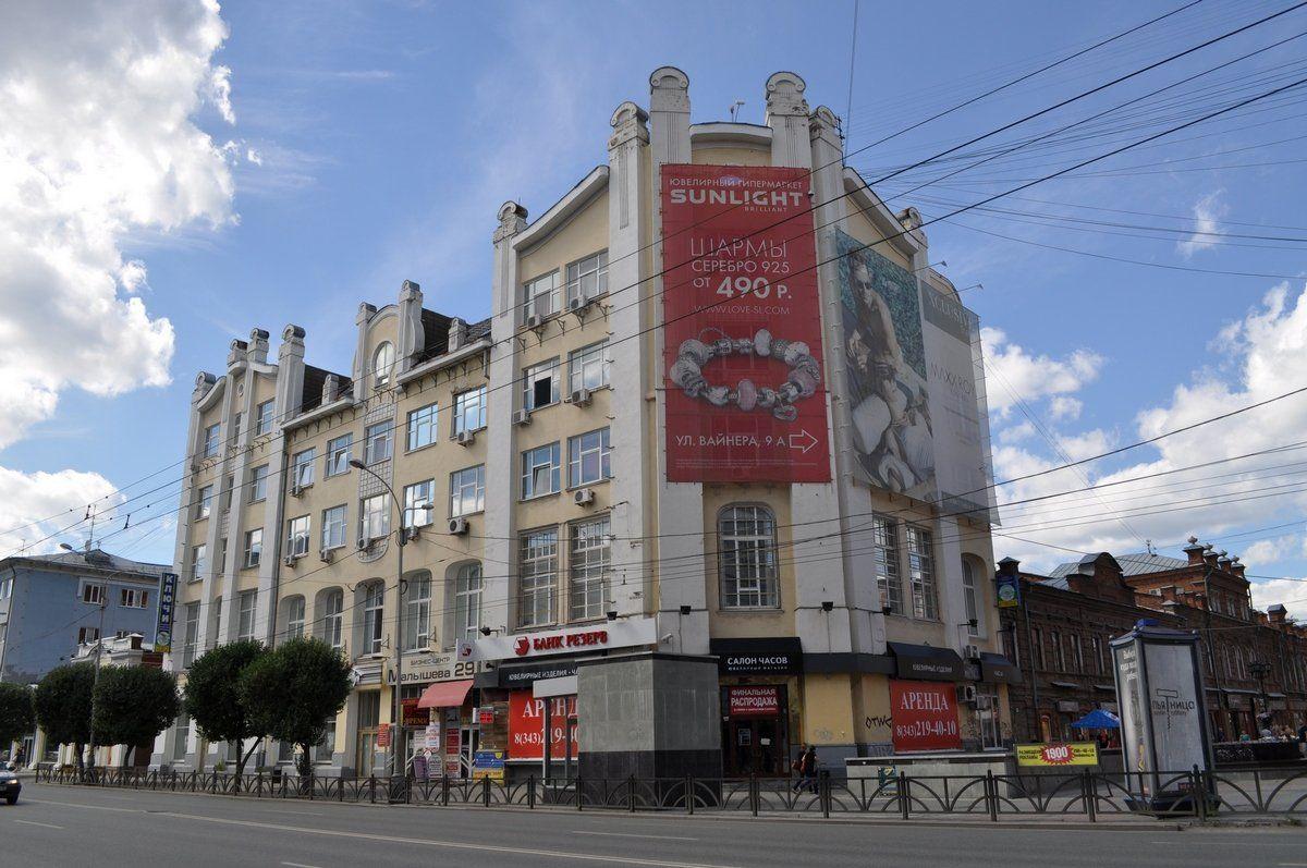 аренда помещений в БЦ Малышева 29