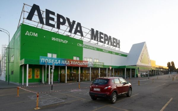 Торговый центр Leroy Merlin СБС (Леруа Мерлен СБС)