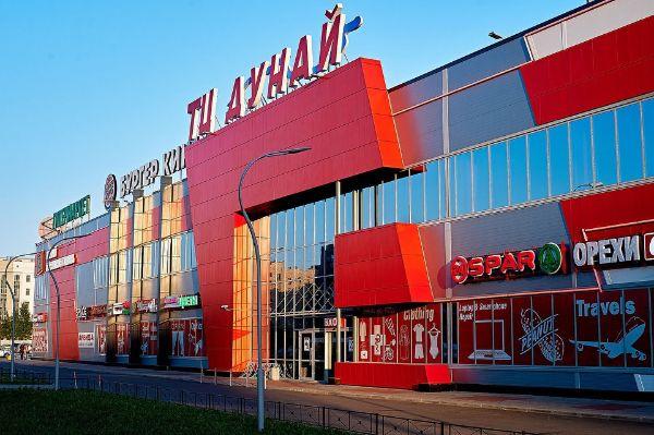 Торговый центр Дунай