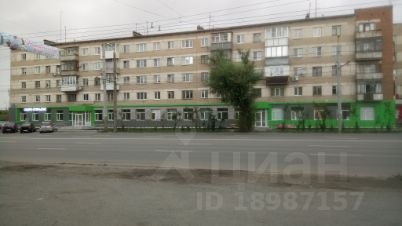 Готовые офисные помещения Челябинская улица коммерческая недвижимость г запорожье магазины продам