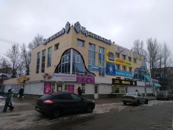 Торговый комплекс Брагинский