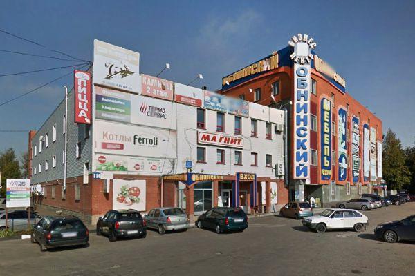Торгово-офисный комплекс Обнинский