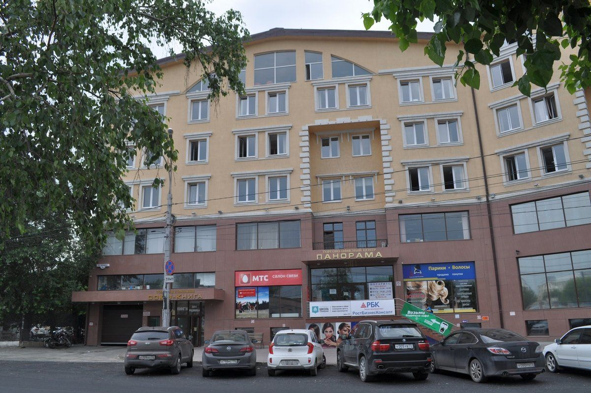 аренда помещений в БЦ Панорама