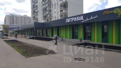 Аренда офиса 40 кв Бартеневская улица снять помещение под офис Юннатов улица