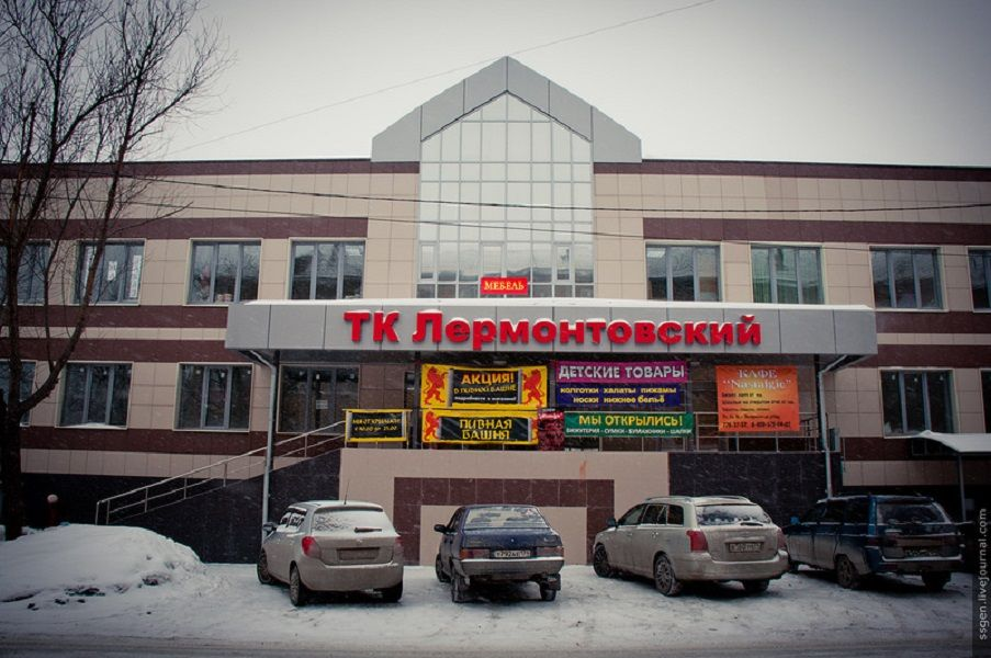 Торговом центре Лермонтовский