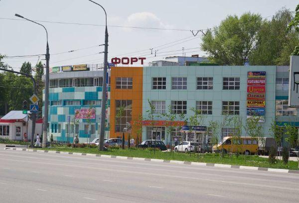 Торгово-офисный комплекс Форт