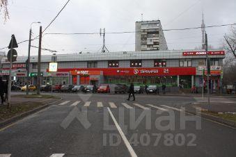 Аренда офисных помещений Цандера улица аренда коммерческой недвижимости Домодедовская улица