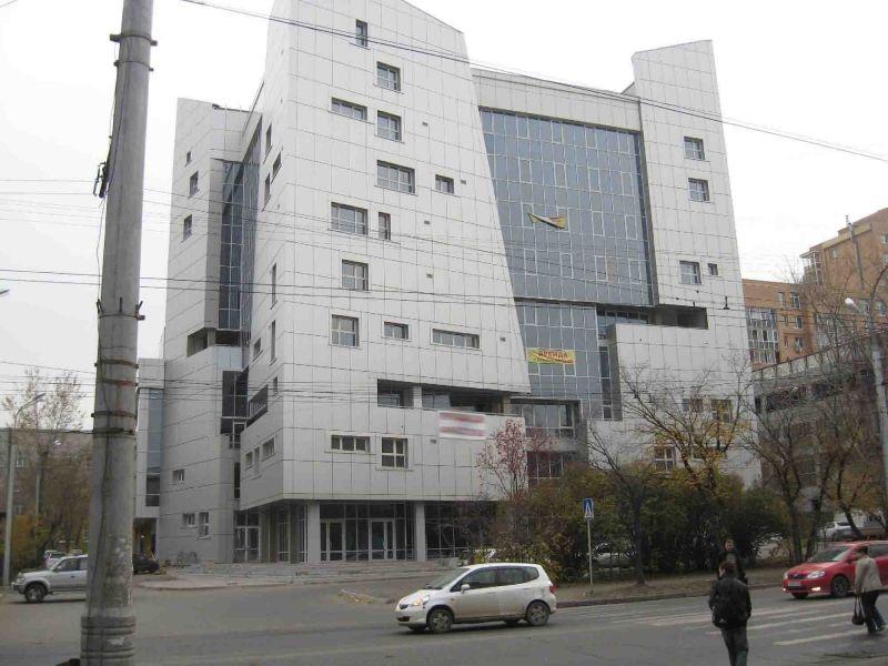 Коммерческая недвижимость в иркутске аренда треннинги коммерческая недвижимость